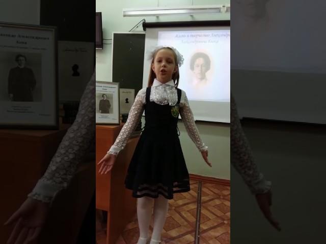 Изображение предпросмотра прочтения – АнастасияКазакова читает произведение «Россия» А.А.Блока