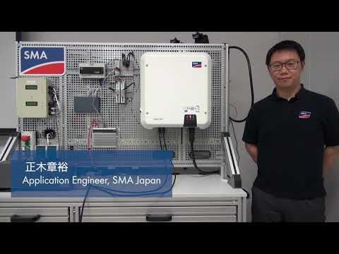 SMA SUNNY BOY 5.5kw-JP 通信設定方法