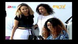 ERi-TV, Eritrea - Report on Ethiopian Cultural Troupe visit to Eritrea - ዑደት ጉጅለ ባህሊ ኢትዮጵያ ኣብ ኤርትራ