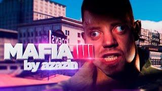 Обзор Mafia III [by Azazin]