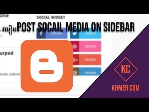 How to start a blog for Apply Adsense khmer Part4 - How to make money on blogger khmer