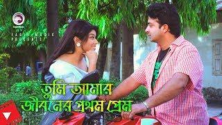 Tumi Amar Jiboner Prothom Prem | Movie Scene | Shakib Khan, Sahara | Romantic Love Story