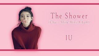 [Rom/Han/Eng] IU - The Shower Lyrics