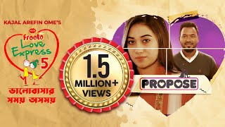 Valentine's Day Short Film | Propose | PRAN Frooto Love Express 5 | Polash | Riya