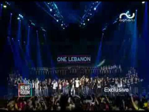 One Lebanon النجوم يطلقون صرخة وطنية عبر
