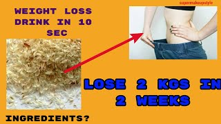 Weight loss recipe in 10 sec in hindi||reduce body fat in 3 weeks||Isabgol for weight loss||