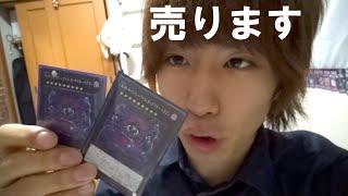 遊戯王カード7枚売って驚きの価格に thumbnail