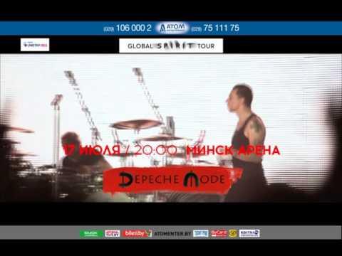 Depeche Mode | Минск | 17 июля | Минск-Аренаиз YouTube · Длительность: 15 с  · Просмотры: более 74.000 · отправлено: 09.10.2016 · кем отправлено: Атом Интертеймент