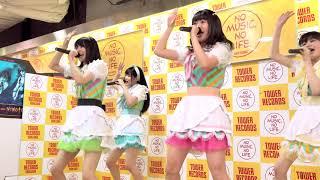 1stシングル「4+YOUuuu!!」リリースイベント@タワーレコード新宿店 太神...