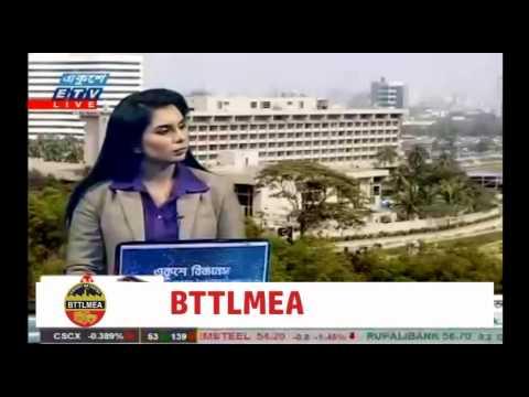 Interview/Business Program of Mr. M Shahadat Hossain, Director of BTTLMEA on 26th Jan 2015.