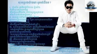 Chhay virakyuth Sok Tuk Bong Yang Na Oun Chong