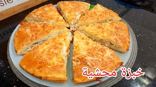 مطبخ ام وليد / خبزة محشية بعجينة تذوب في الفم و حشو كريمي رائع .