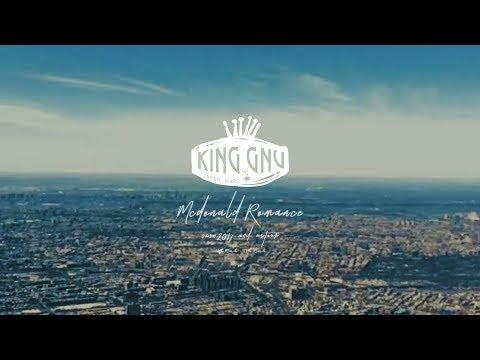 King Gnu - McDonald Romance