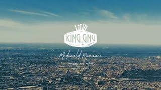 king gnu mcdonald romance