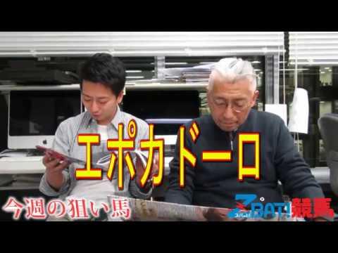 【今週の狙い馬】中山記念&阪急杯(片岡&千葉)