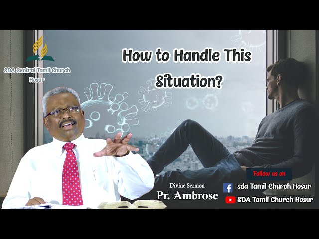How to Handle This Situation? | இந்த நிலைமையை எவ்வாறு கையாள்வது?| Pr. Ambrose|SDA Tamil Church Hosur