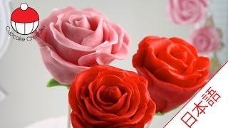 Repeat youtube video バレンタイン!バラのケーキポップスの作り方|カップケーキ中毒のチュートリアル - Valentines Rose Cake Pop
