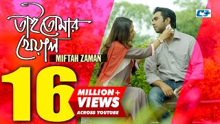 best of tahsan and other romantic song