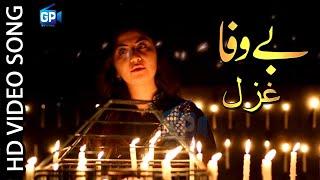 Pashto New Song Hd 2018 | Mong Kaliwalo | Pashto Song 2017 Pashto Songs Hd | Pashto new song | 2018