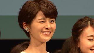 2015年6月28日 東京・丸ビル 最も見つめたくなる瞳を選ぶ「アイズ・グラ...