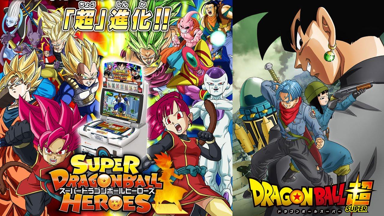 「スーパードラゴンボールヒーローズ」の画像検索結果
