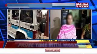 Nellore Medico Student Harassment Case: Girl Explains Misbehaviour of Professor | Mahaa News