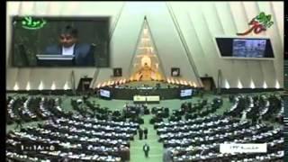 Video Baloch in iran parliament download MP3, 3GP, MP4, WEBM, AVI, FLV Juni 2018