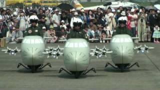 鹿屋基地航空祭 エアメモ2008 潜水艦攻撃デモ(バイク)