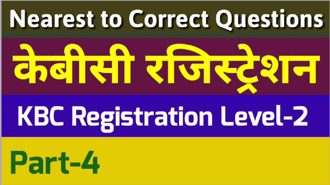 Kbc registration level -2 question |part-4 | Nearest to correct question | kbc 2020 | 3rd question