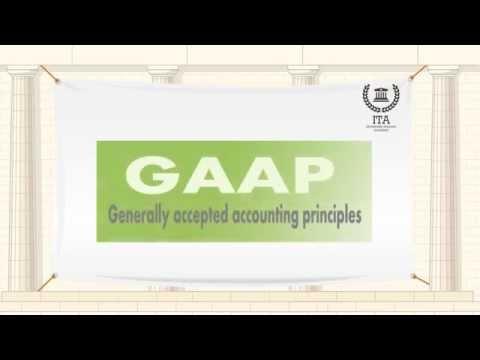 общепринятых принципах бухгалтерского учёта (GAAP)