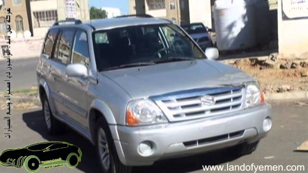 شركة يمن لاند لتجارة وخدمات شحن السيارات من امريكا استيراد وبيع