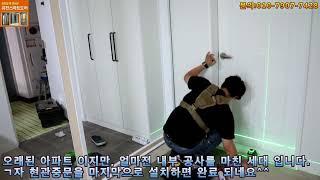 탄방동공작한양아파트현관중문시공영상,파티션중문설치-유진스…