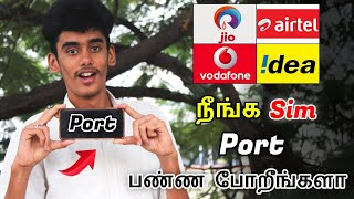 How to Port Sim One Network to Another Network in Tamil | Port SIM | TK TECHANICAL