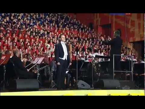 Хоровой концерт, посвященный Дню славянской письменности и культуры