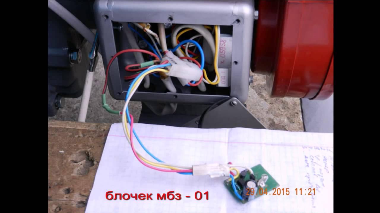 Схема электрическая мотоблока мотор сич