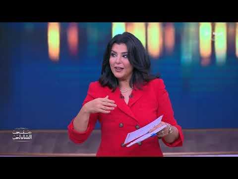 تحدي الكوميديا بين حمدي الميرغني و أوس أوس في 'معكم منى الشاذلي'