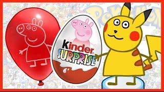Киндер Сюрприз. Свинка Пеппа и ПОКЕМОНЫ. Peppa Pig. Pokemon.Kinder Surprise.