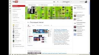 YouTube 2013. Как сделать запись видео с вебкамеры на YouTube / How to record video from webcam #PI(Подписка на канал