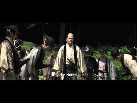 13 Assassins (2010) trailer (US version)
