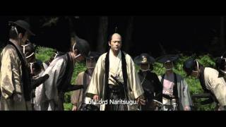 13 Assassins (2010) trailer (US version)