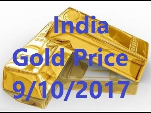 Indian  Gold Price today 9/10/2017