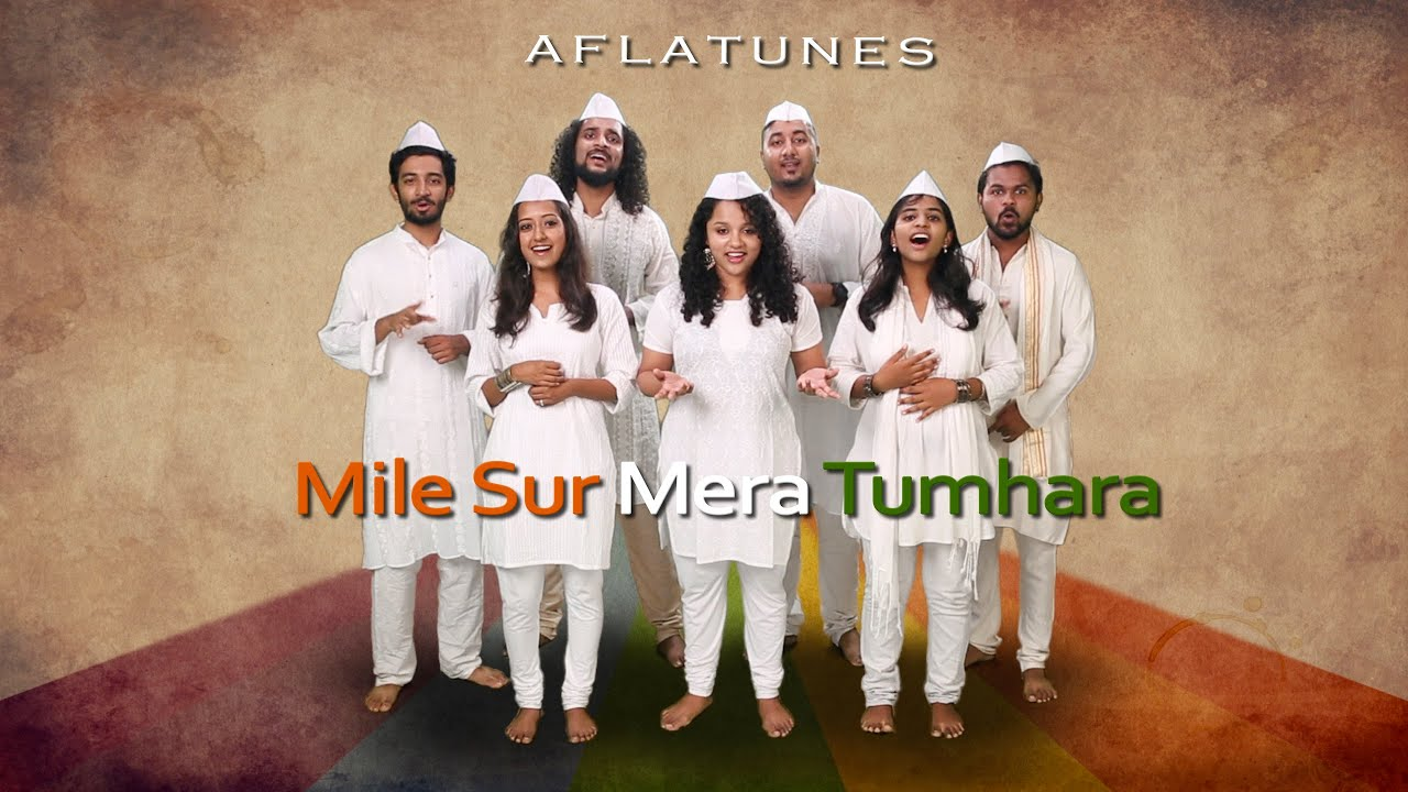 sur mera Free download mile sur mera tumhara new version mp3 song by various from album mile sur mera tumhara new version.