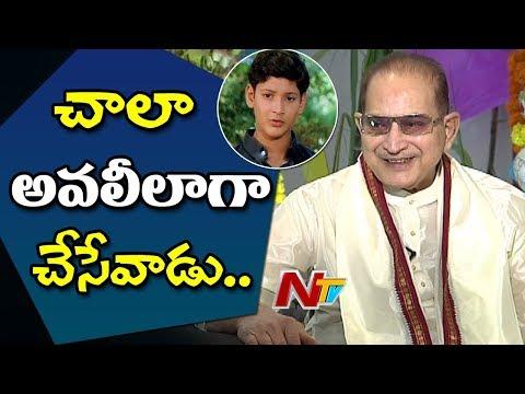 Superstar Krishna About Mahesh Babu @ Sankranthi Special Interview - Manasuku Nachindi || NTV