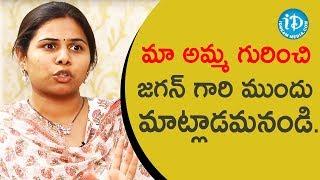 మా అమ్మ గురించి జగన్ గారి ముందు మాట్లాడమనండి - Ex-MLA Bhuma Akhila Priya ||మీ iDream Nagaraju B.Com