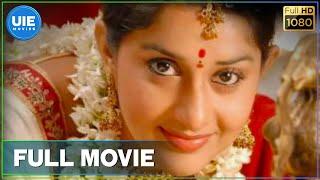 Kasthuri Maan Tamil Full Movie