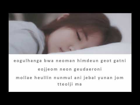 Yoon Jong Shin (윤종신), Minseo (민서)  - Yes (좋아) (LYRICS)