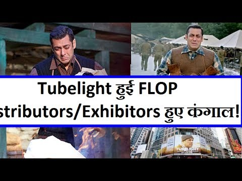Tubelight Film Faces Loss, Distributors And Exhibitors Are Crying