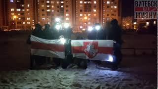 У жителей Новополоцка свой ответ по поводу сегодняшних награждений режимных пропагандистов.