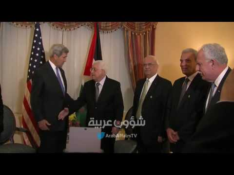 John Kerry deliberately humiliate the Palestinian President Mahmoud Abbas