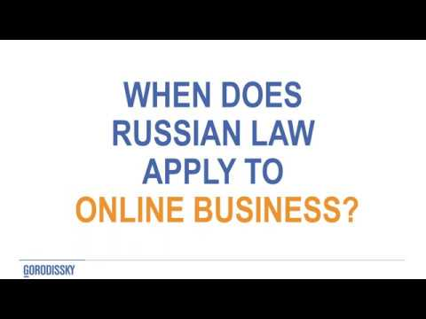 Online Business  Russian Data Privacy Law V  GDPR
